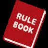 買い増すためのルール