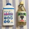排水口の簡単掃除 重曹+お酢