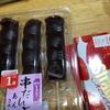 天ぷら鍋をきれいにした