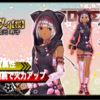 【GEREO】リヴィ【桜】 評価 破砕/雷属性