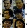サモ・ハン・キンポー『五福星』(1983年)「主な出演者」と「注目ポイント」