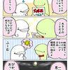 066:しろいるか4コマ漫画54 ~宝石~