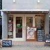高円寺「COFFEE CONE TOKYO(コーヒーコーントウキョウ)」