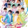 春休みスペシャルShow2018 in 松竹座(雑記)