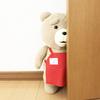 熊、出没注意。