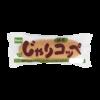 【Pasco】じゃりコッペシリーズ【菓子パンまとめ】