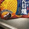 井村屋:たい焼きアイス/まるで小倉トーストのような最中アイス/クリームチーズデザートアイスカップ