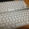 Apple Wireless Keyboadを買い換えた