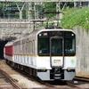 近鉄9020系 EE33 【その1】
