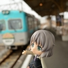 【ねんどろいど】サーニャと共に東海道を下る旅①~岳南電車乗車記~