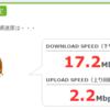 祝!WiMAX 2+の規制方法変更