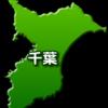 千葉県大会結果(2017女子)