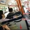2012全日本選手権東京ブロックday1