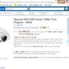 フルHD&3DプロジェクターOptoma HD33が1499ドルの激安価格