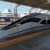 中国で高速鉄道(新幹線)の切符をスマートに買う方法 保存版