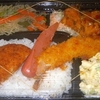 [19/01/16]「琉花」の「チキンのチリソース・エビフライ(日替わり弁当)」300円 #LocalGuides