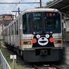 速報!山陰本線~関西本線~東海道本線