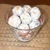 3大アレルゲンを使わない簡単美味しい★米粉ときなこのスノーボールクッキー★