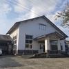 全国初の自治体、愛知県新城市の若者議会について