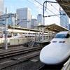 新幹線通勤も良いかも💡