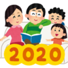 2020年のベストバイ!在宅時間が増えても豊かに過ごせたグッズをピックアップ!