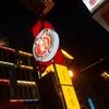 【台北旅行】寧夏路夜市は台湾グルメの宝庫。グルメ夜市で夜ご飯!