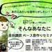 金井講師によるベース音作りセミナーを開催します!!