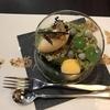 新逗子【ハチドリ】のパフェは食べる美術品です
