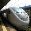 在りし日の特急はくたか号 JR直江津駅