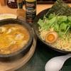 【東京餃子食堂】石鍋魚介つけ麺