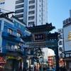 新春、横浜旅。