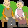 海外の反応「日本人の平均寿命が過去最高値を更新」