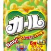 【常備菓子】買いだめしたいお菓子<7選>