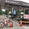 第17回 Mt.富士ヒルクライム 年代別 レースレポート
