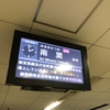 大阪メトロの発車標は2種類?