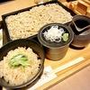 """そば:【赤坂見附】安いし美味い""""そば定食""""がいただけるおすすめのお店 蕎麦きり みまき"""
