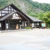 青川峡キャンピングパーク:レビューと施設詳細
