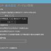 なうぷれTunesV2 Ver1.3をリリースしました