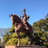彫刻放浪 千葉市亥鼻公園→青葉の森公園