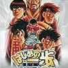 Wiiで激しくボクシング 〜 『はじめの一歩Revolution』レビュー