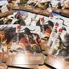 「北海の侵略者(Raiders of the North Sea)」〈ボードゲーム〉:北の海には漢たちがいる。襲う!奪う!飲む!ヴァイキングに捧げる三部作の幕開けをお一人様モードで。KDJ2017ノミネート作だよ。