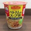 食べてみた - ベトナムのスープ粥 フライドオニオン味
