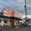 昭和レトロな外観 ラーメン店 味噌の金子海老名店に行ってみました