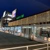 冬の函館・東北 青春18きっぷで行く温泉めぐりの旅~VOL 3「雪の弘前城と鶴の舞橋が見える宿、富士見荘へ」