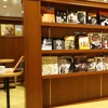 BOOK&Cafe 未来屋書店