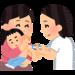 子供の予防接種。三女は日本脳炎・四女は水疱瘡☆