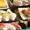 【オススメ5店】函館(北海道)にある寿司が人気のお店