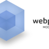 SPAじゃなくてもWebpack導入(ファイル監視&自動リロード + レガシーブラウザ対応 + JS最適化 + ES2015(ES6) + SCSS + ESLint)