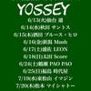 YOSSEY 6月7月ライブ予定