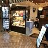 66カフェ 飯田橋店(東京五社巡り)